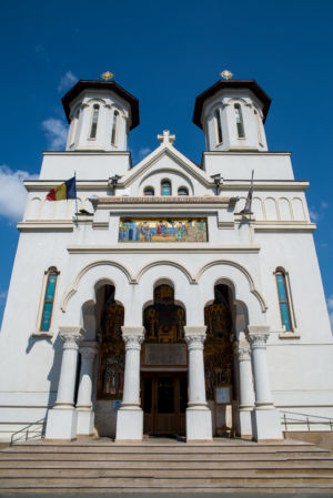 Biserica Sfanta Treime Ghencea