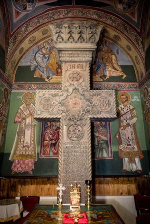 Botez Biserica Petru Si Pavel