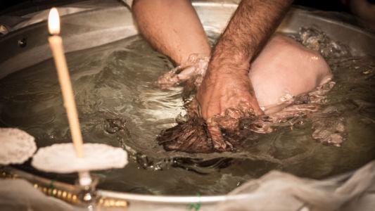 Botez Biserica Trei Ierarhi